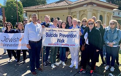 Jewish Suicide Prevention Strategy representatives took part in the Suicide Prevention Walk on Sunday.