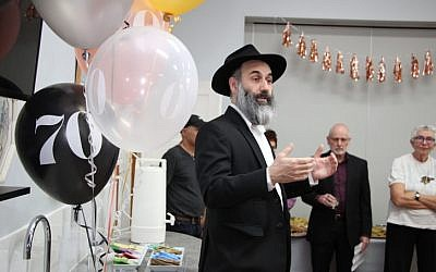 Rabbi Roni Cohavi at Parramatta Synagogue's 70th anniversary celebration. Photo: Shane Desiatnik