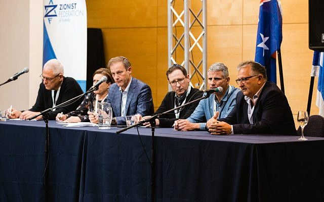State Zionist council presidents in a panel moderated by former ZFA president, Philip Chester. Photo: Josh Riesel
