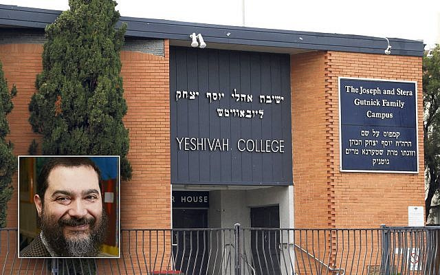 Yeshivah College and (inset) Dr Shimon Waronker.