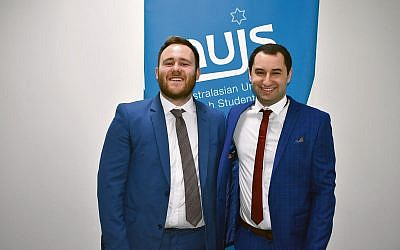 AUJS' current chairperson Josef Wilkinson (left) and his successor Joshua Kirsh.