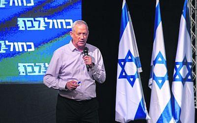 Benny Gantz addresses a campaign event in Haifa last weekend. Photo: JINIPIX