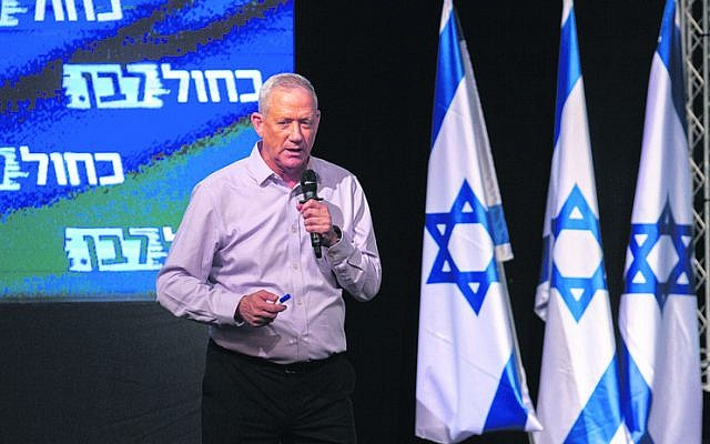 Benny Gantz addresses a campaign event in Haifa last weekend. Photo: JINIPIX