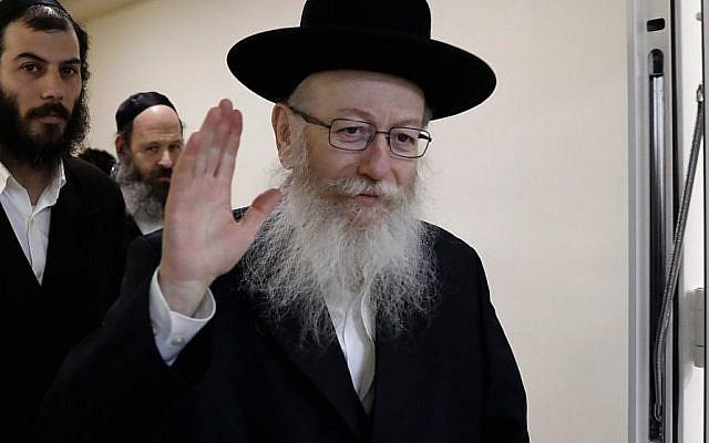 Yaakov Litzman. Photo: Gali Tibbon/Pool Photo via AP