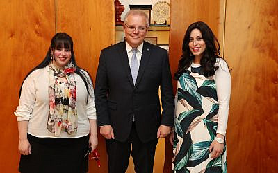 Dassi Erlich (left) with Prime Minister Scott Morrison and sister Nicole Meyer.