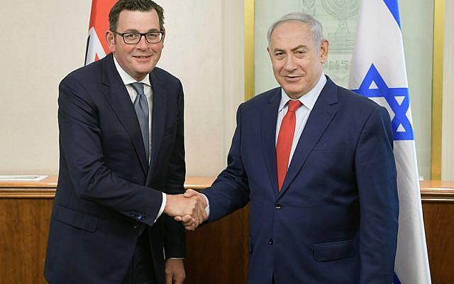Daniel Andrews with Benjamin Netanyahu. Photo: GPO/Amos Ben Gershom