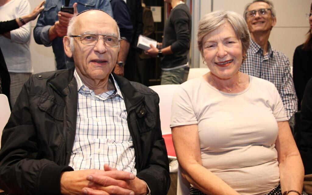 Marcel Stein, Linda Reitzin.