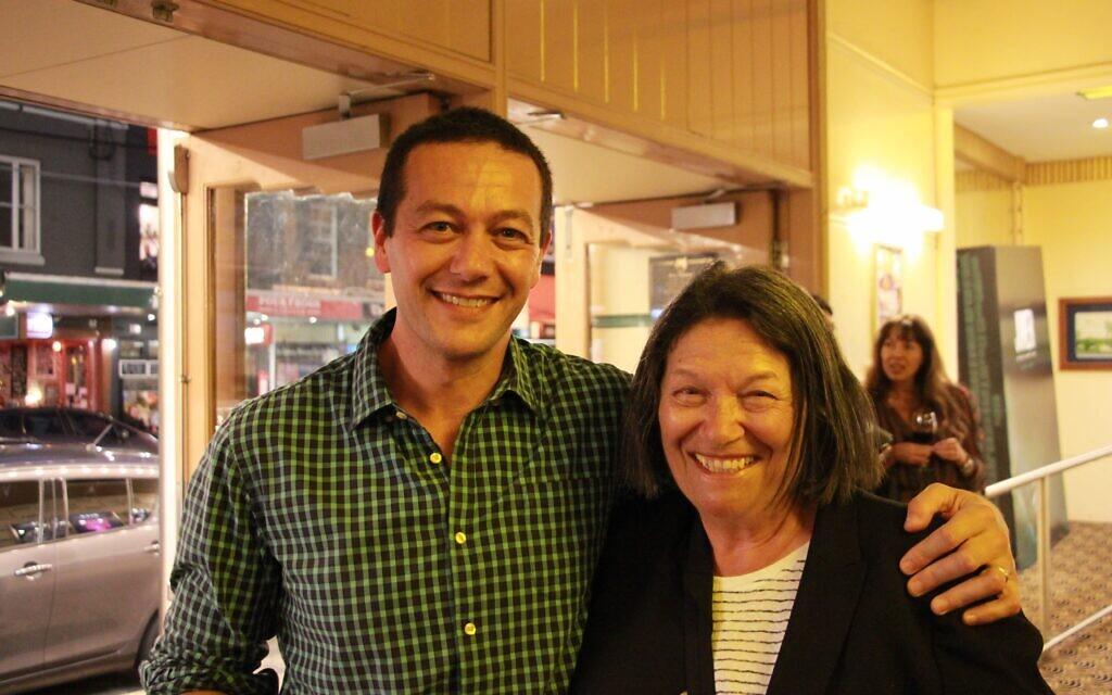 Aaron Levine (left), Agnes Levine.
