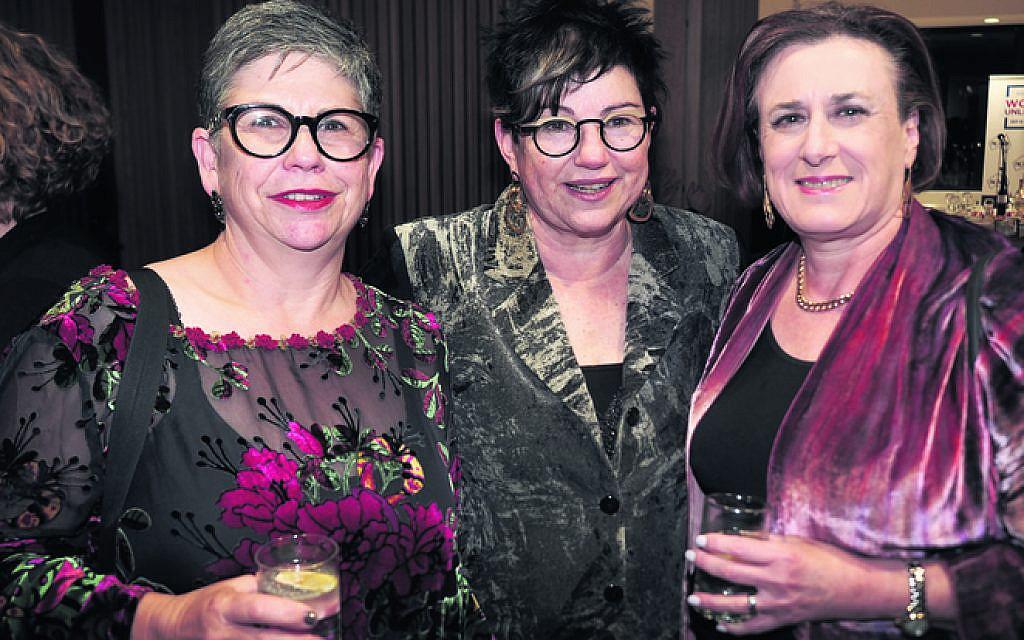 From left: Jennifer Huppert, Negba Weiss-Dolev, Sharene Hambur.