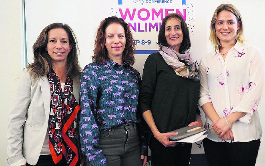 From left: Ayala Domani, Moran Dvir, Nadene Alhadeff, Anna Serry.