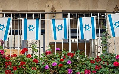 'One of the things I miss about Israel are the thousands of blue-and-white Israeli flags hanging from balconies.' Photo: Dance60/Dreamstime.com