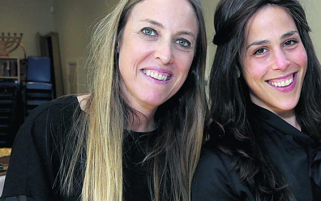 Annette Porter (left), Rebbetzin Dina Koncepolski.