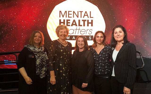 JewishCare's mental health and wellbeing team Renata Ieremias, Claire Vernon, Claire Gil-Munoz, Emma Cohen and Isabelle Shapiro.