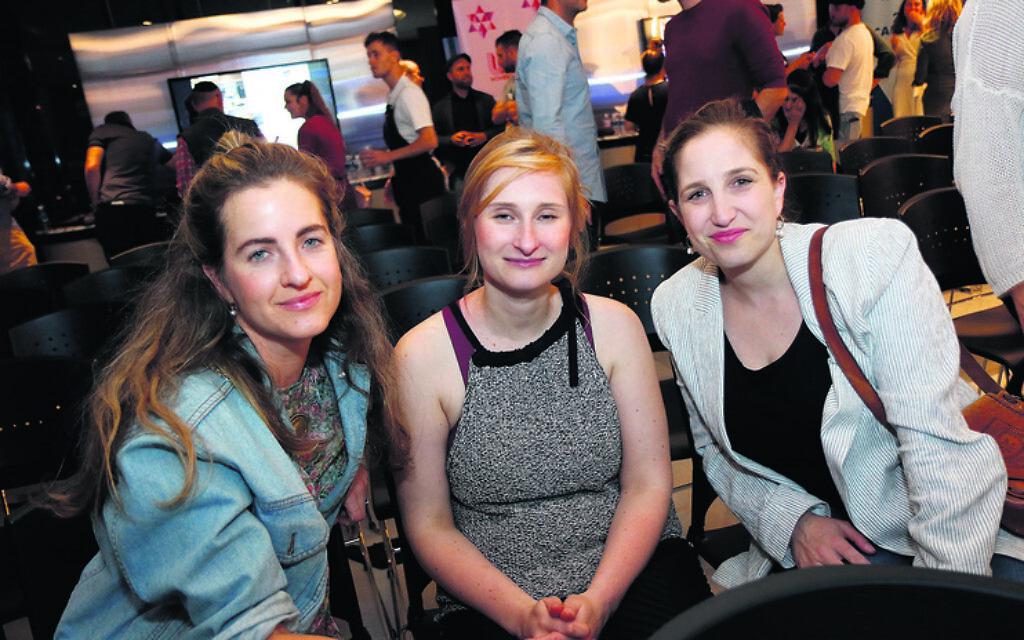 From left: Nicola Caras, Olena Maccallum, Lauren Seeman.