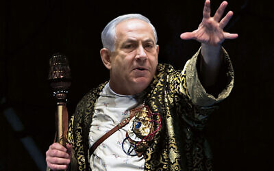 Benjamin Netanyahu as Prospero.