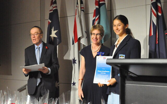 NAJEX president Roger Selby (left) and NSW Governor Margaret Beazley presenting a NAJEX Youth Award to Maya Goodman. Photo: Ian Lever.