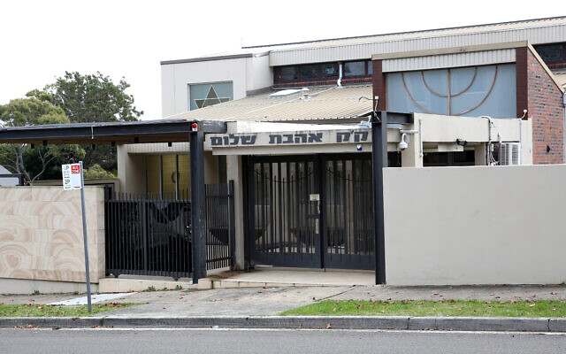 The site of the old South Head Synagogue. Photo: Noel Kessel