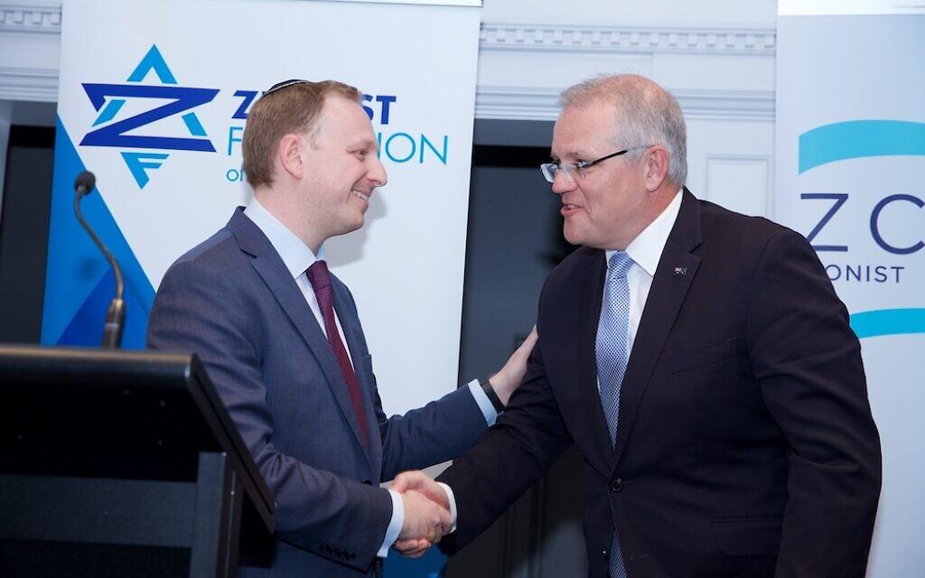 President of the Zionist Federation of Australia Jeremy Leibler awards Prime Minister Scott Morrison with the Jerusalem Prize. Photo: Giselle Haber