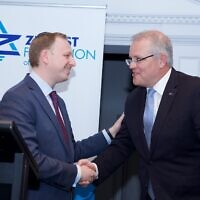 President of the Zionist Federation of Australia Jeremy Leibler awards Prime Minister Scott Morrison with the Jerusalem Prize. Photo: Giselle Haber