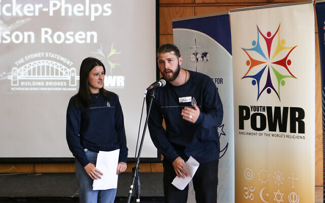 Jewish guest speakers Gabi Stricker-Phelps and Harrison Rosen at the Youth PoWR East Consultation at Bondi Pavilion.