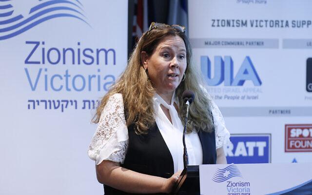 Amira Ahronoviz, JAFI CEO, addressing the Zionism Victoria annual assembly. Photo: Peter Haskin