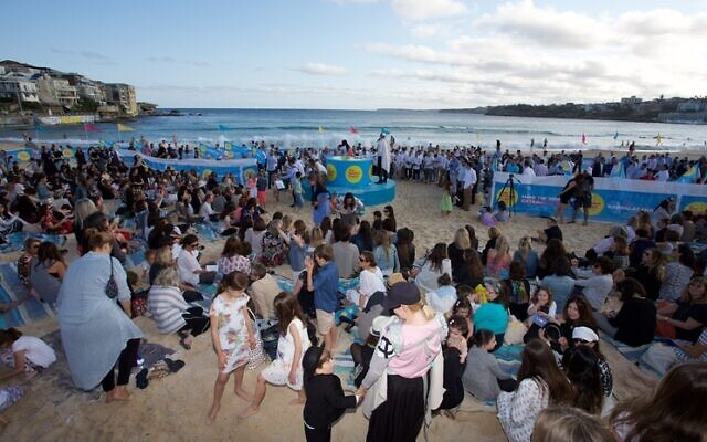 Kabbalat Shabbat at Bondi Beach in 2016.