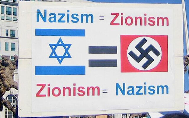 A placard at an anti-Israel rally.