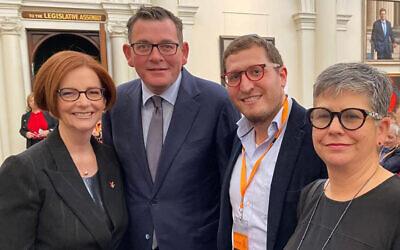 From left: Julia Gillard, Daniel Andrews, Rabbi Gabi Kaltmann and Jennifer Huppert.