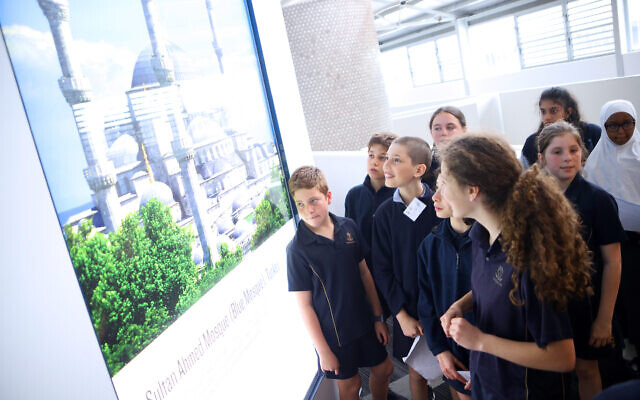 King David students at the Islamic Museum of Australia.