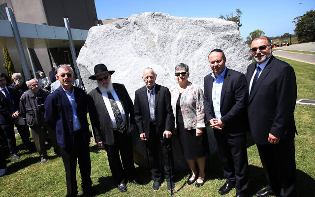 From left: Andrew Rogers, Rabbi Philip Heilbrunn, Szaja Chaskiel, Jennifer Huppert, Josh Frydenberg and MCK's Fred Grossman. Photo: Peter Haskin