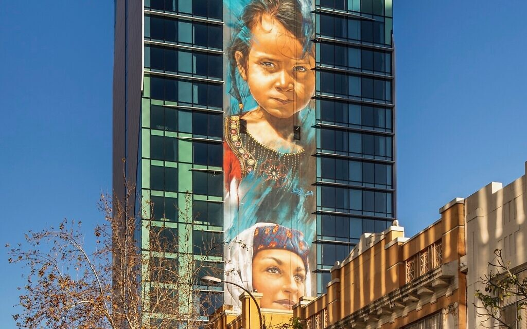 A giant mural at The Adnate, Perth.