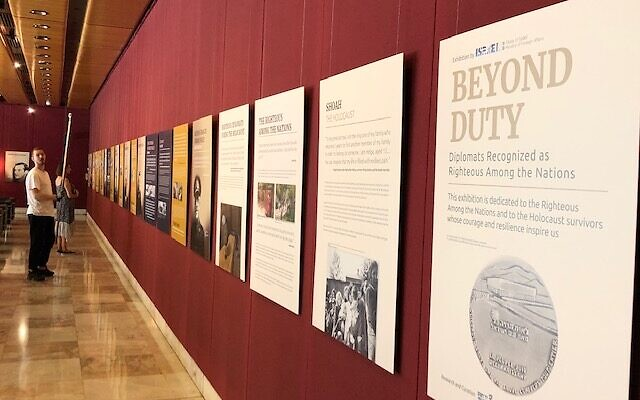 The Beyond Duty exhibition opens at NSW Parliament House on Monday, February 3.