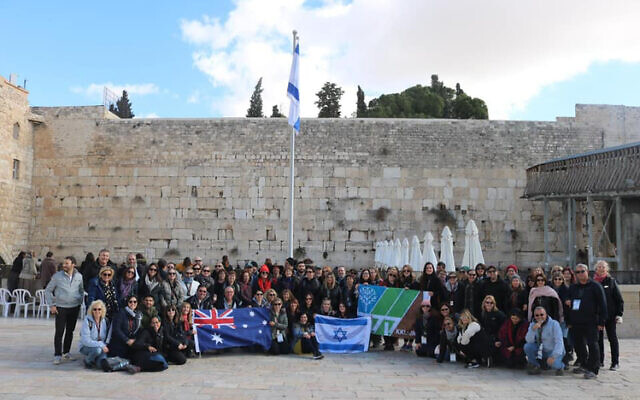 JNF Study Tour of Israel participants at the Kotel earlier this month.