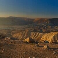 Sunrise in the Negev taken by Michael Gordon while hiking on the Israel National Trail.
