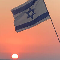 Donna Bryfman entered this sunset photo taken in Tel Aviv.