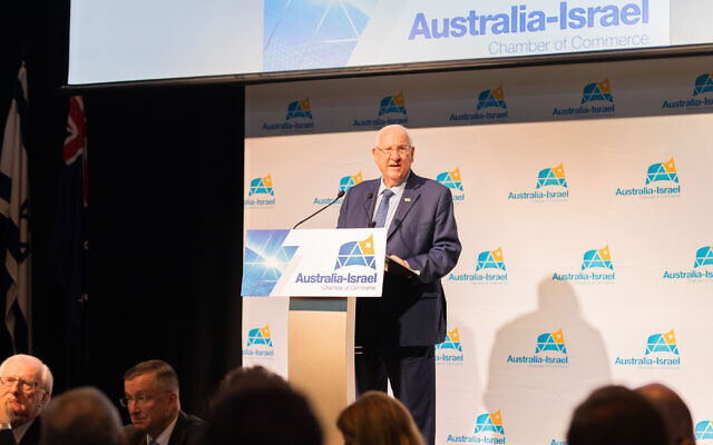 Israeli President Reuven Rivlin at an Australia-Israel Chamber of Commerce function in Sydney. Photo: Melody Heart Photography