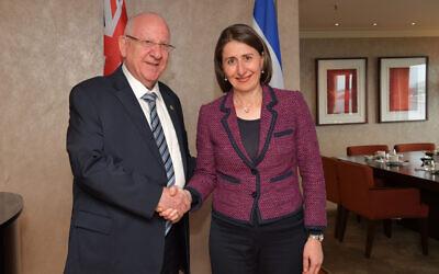 President Reuven Rivlin meeting NSW Premier Gladys Berejiklian last Friday. Photo: Kobi Gideon/GPO