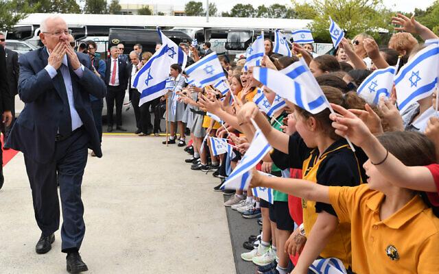נשיא המדינה ראובן רובי ריבלין ביקור בבית הספר היהודי הר הצופים  מלבורן, אוסטרליה Photo by Kobi Gideon / GPO