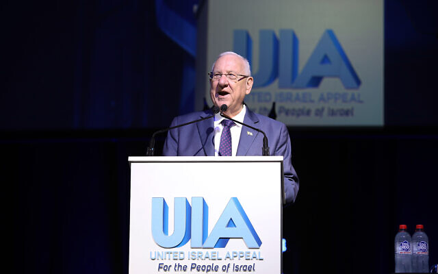 Israeli President Reuven Rivlin addresses the UIA centenary gala event in Melbourne on Monday night. Photo: Peter Haskin