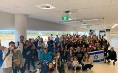 The group of Australian passengers at Perth Airport.