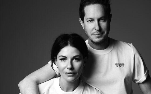 Camilla Freeman-Topper and Marc Freeman. Photo: Georges Antoni