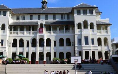 Emanuel School in Randwick.