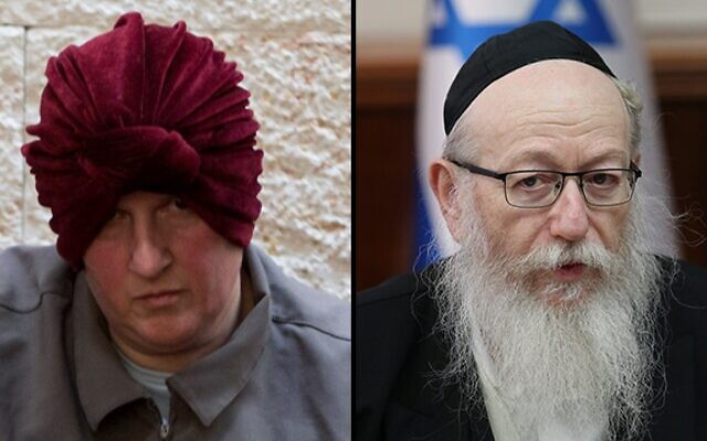 Malka Leifer and Yaakov Litzman.