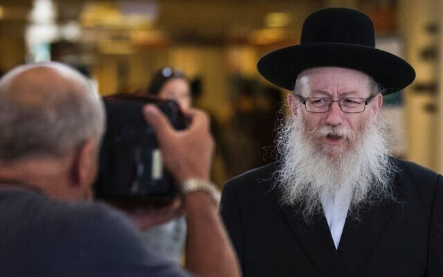 Israeli Health Minister Yaakov Litzman. Photo: Jack Guez/AFP via Getty Images