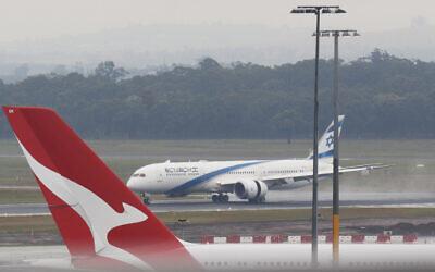 The El Al flight landing at Melbourne's Tullamarine International Airport last Thursday. Photo: Peter Haskin