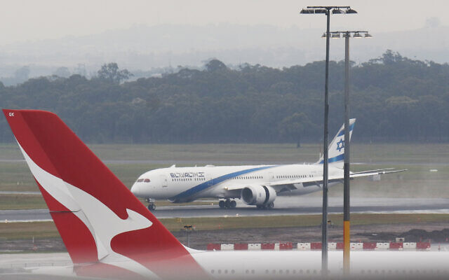 The El Al flight landing at Melbourne's Tullamarine International Airport last Thursday. Photo: Peter Haskin