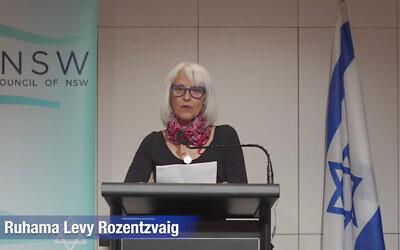 "Ruhama Levy Rozentzvaig in the ""virtual"" Sydney Yom Hazikaron ceremony."