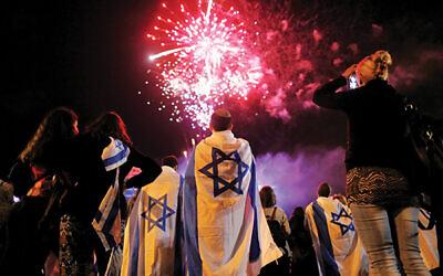 Yom Ha'atzmaut celebrations in Tel Aviv. Photo: EPA/Abir Sultan