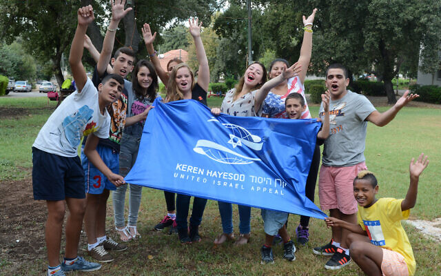 Israelis at a Keren Hayesod youth village show their appreciation.