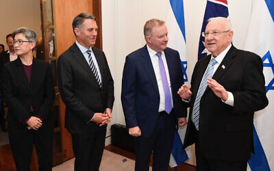 From left: Penny Wong, Richard Marles, Opposition leader Anthony Albanese and Israeli President Reuven Rivlin in Canberra in February. Photo: Auspic